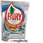 Капсулы для посудомоечных машин Fairy Platinum All-in-1 Лимон 50шт