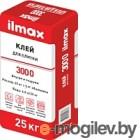 Клей для плитки ilmax 3000 standardfix 25 кг