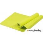 Коврик для йоги Sundays Fitness IR97504 зеленый