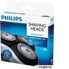 Сменная головка Philips SH30/50 для бритв (упак.:1шт)