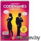 GaGa Кодовые имена / Codenames / GG041