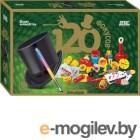 Step Puzzle Школа волшебства 120 фокусов / 76097/6
