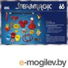 Step Puzzle Школа волшебства 60 фокусов / 76096/9