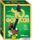 Настольная игра Step Puzzle Школа волшебства 10 фокусов / 76095 зеленый