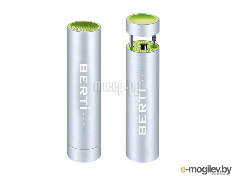Berti X-Power Plus 3000mAh Green