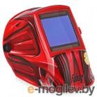 Fubag Ultima 5-13 Panoramic Red 992510
