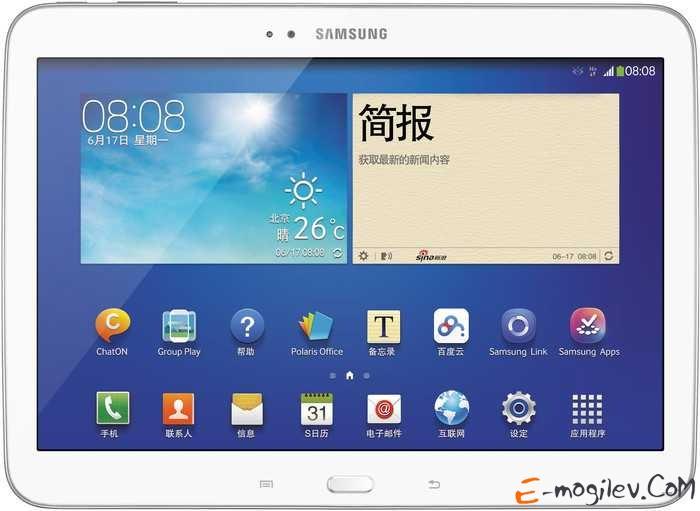 Samsung GT-P5200 white
