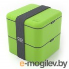 Monbento MB Square Green 1200 03 005