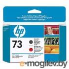 Печатающая головка HP 73 (CD949A)
