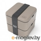 Monbento MB Square Grey 1200 03 010