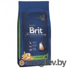 Brit Premium Cat Sterilized 1.5kg для котов 110402/3902