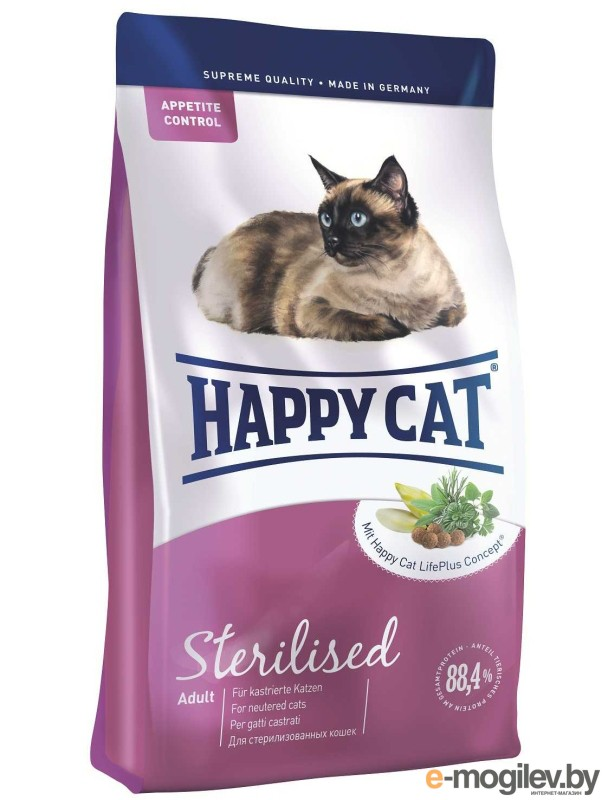 Happy Cat Adult 1.8kg 70080