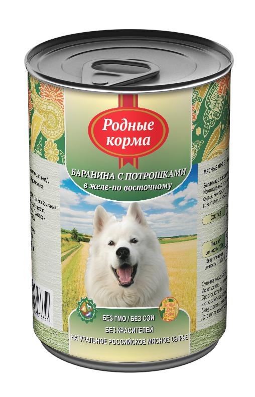 Рейтинг кормов для собак супер премиум класса