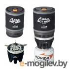 Kovea Alpin Pot WIDE KB-0703W