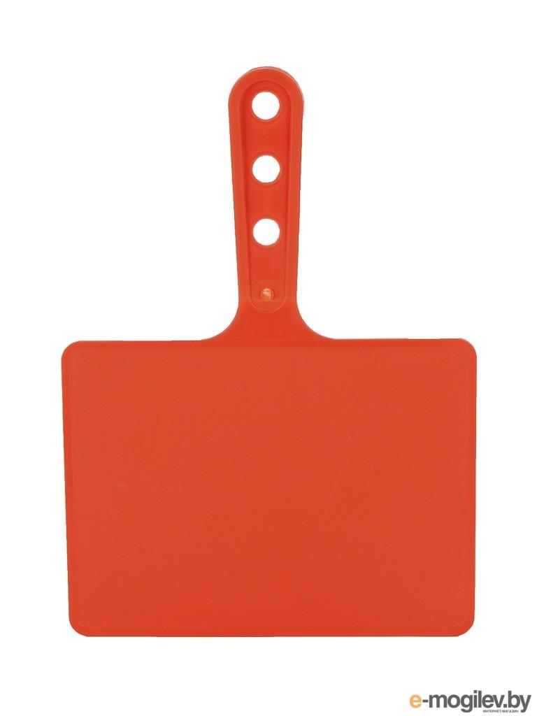 Big Game 150181 Orange  - веер-разделочная доска для мангала