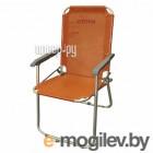 Atemi AFC-500 - кресло
