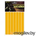 Светоотражатели на одежду Cova Sport Полоса набор наклеек Yellow 100x85mm 333-177