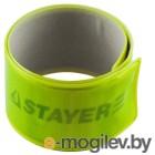 Светоотражатели на одежду Stayer Master 11630-Y
