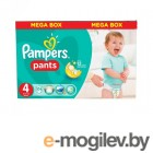 Pampers Maxi 9-14кг 104шт 4015400697534