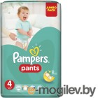 Pampers Maxi 9-14кг 52шт 4015400672869