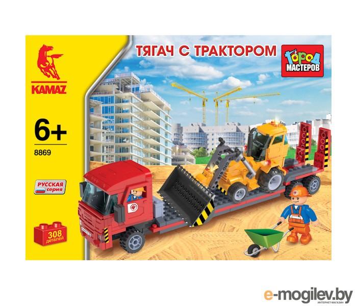 развитие Город Мастеров Камаз, тягач с трактором 8869