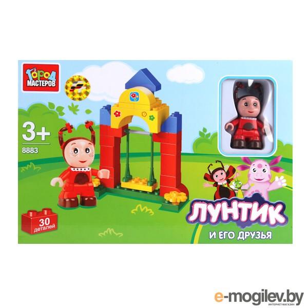 Город Мастеров Лунтик и его друзья Мила BB-8883-R