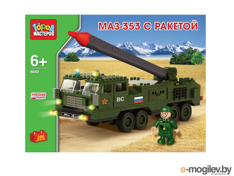 Город Мастеров МАЗ-353 с ракетой BB-8849-R