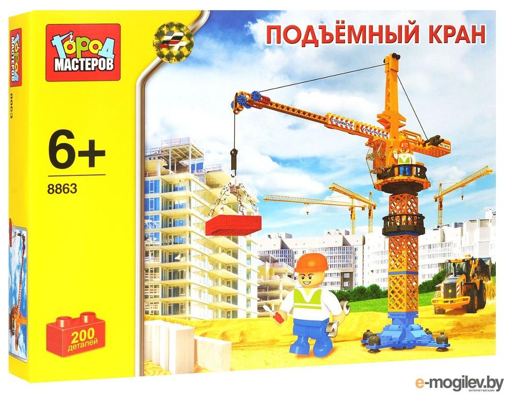 Город Мастеров Подъемный кран BB-8863-R1