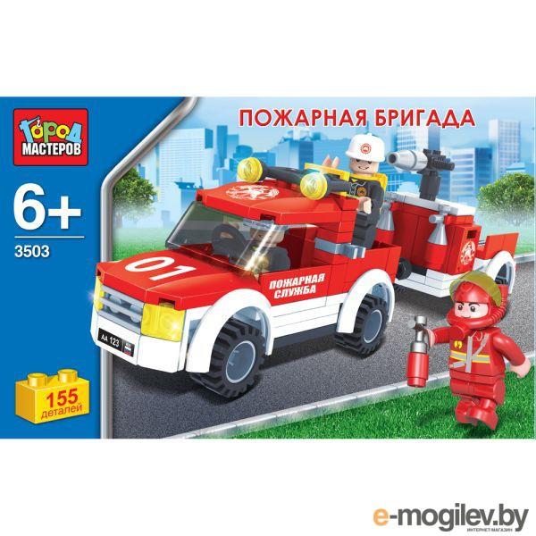 развитие Город Мастеров Пожарная бригада AA-3503-R