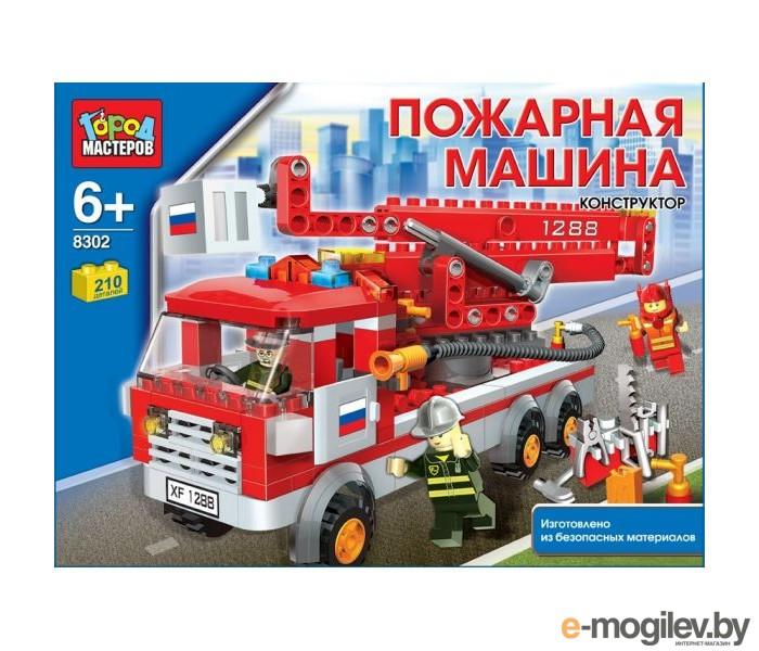 развитие Город Мастеров Пожарная машина BB-8302-R
