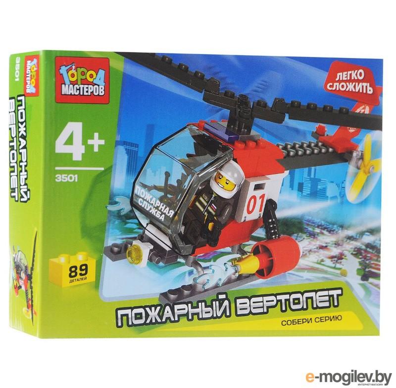 развитие Город Мастеров Пожарный вертолет KK-3501-R