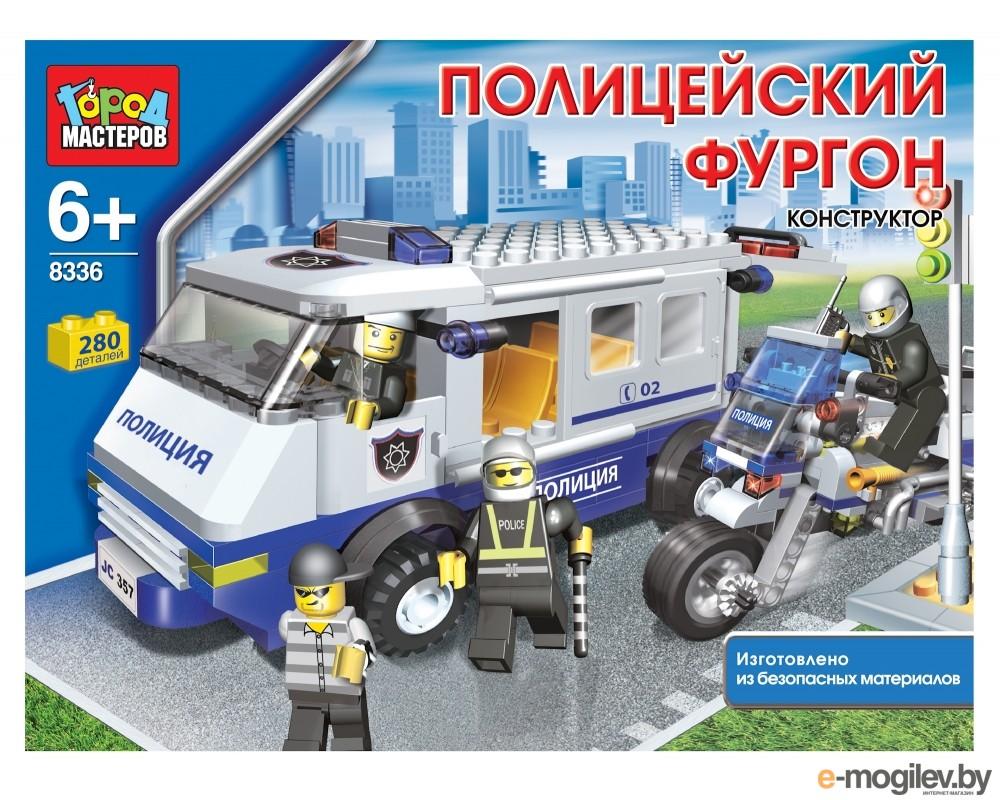 Город Мастеров Полицейский фургон BB-8336-R