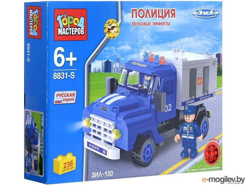 Город Мастеров Полиция со звуком BB-8831-RS