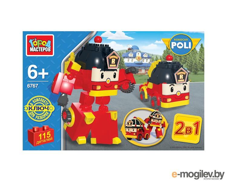 развитие Город Мастеров Робот-Пожарная машина BB-6767-R