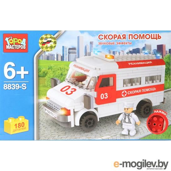 Город Мастеров Скорая Помощь BB-8839-RS