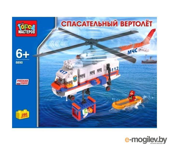 развитие Город Мастеров Спасательный вертолет МЧС BB-8890-R