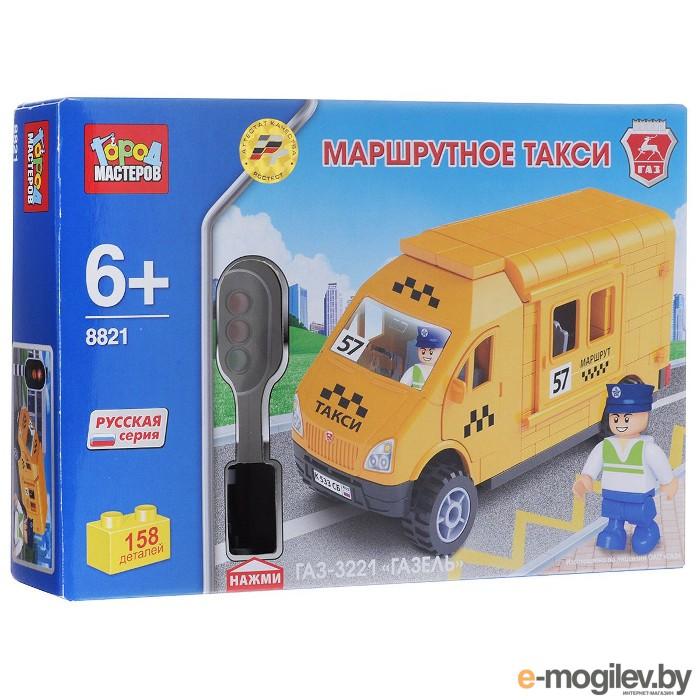 Город Мастеров Такси BB-8821-R1