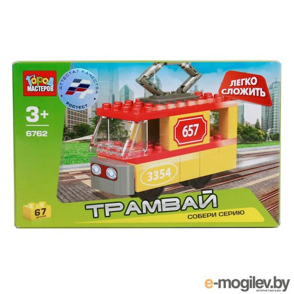Город Мастеров Трамвай BB-6762-R