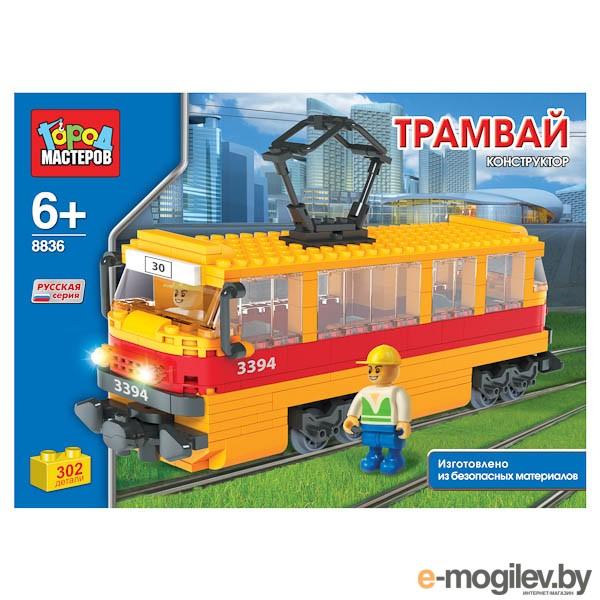 Город Мастеров Трамвай BB-8836-R