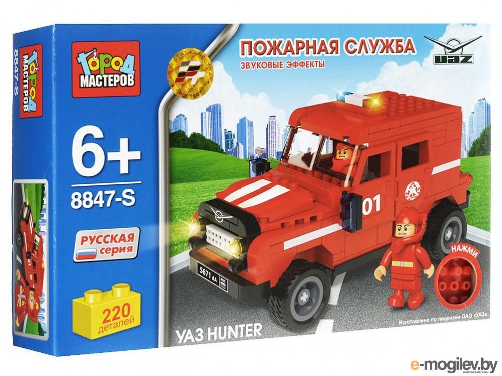 развитие Город Мастеров УАЗ Hunter Пожарная служба со звуком BB-8847-RS