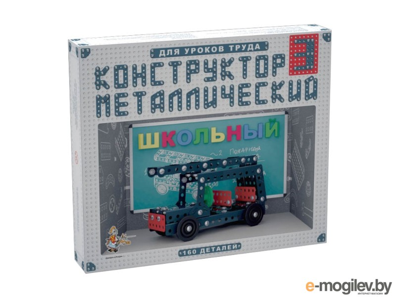 развитие Десятое Королевство Школьный-3 02051