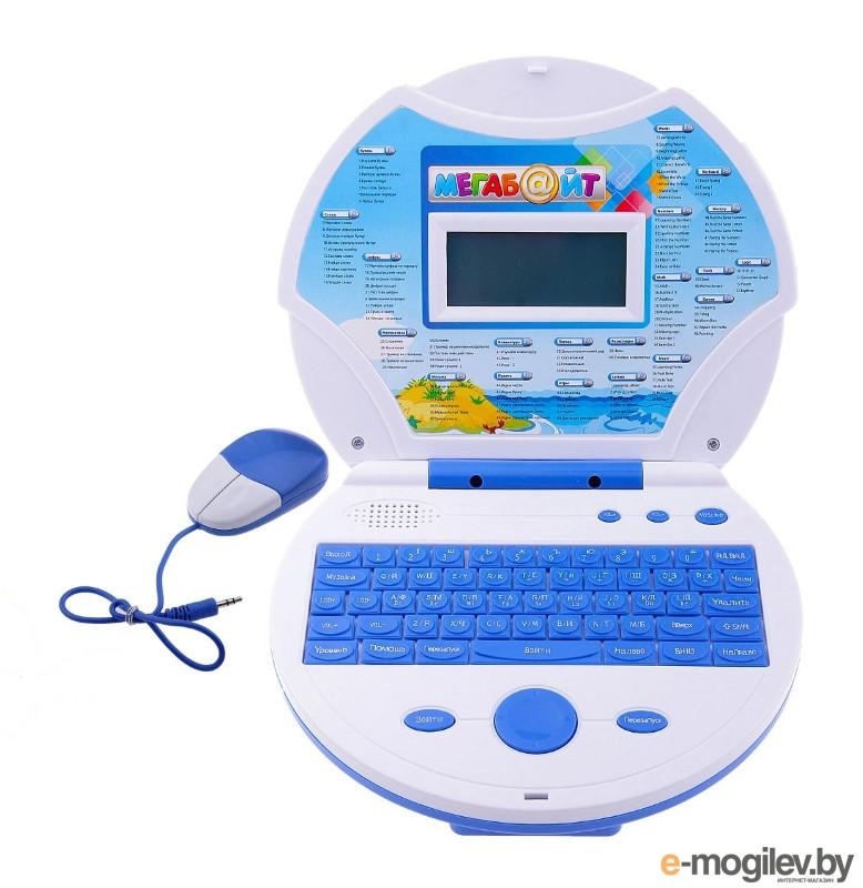 развитие Забияка SL-0304 обучающий компьютер 659440