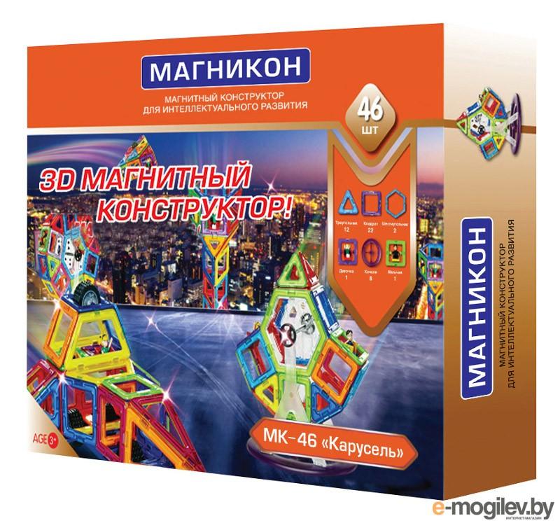 развитие Магникон Мастер МК-46 Карусель