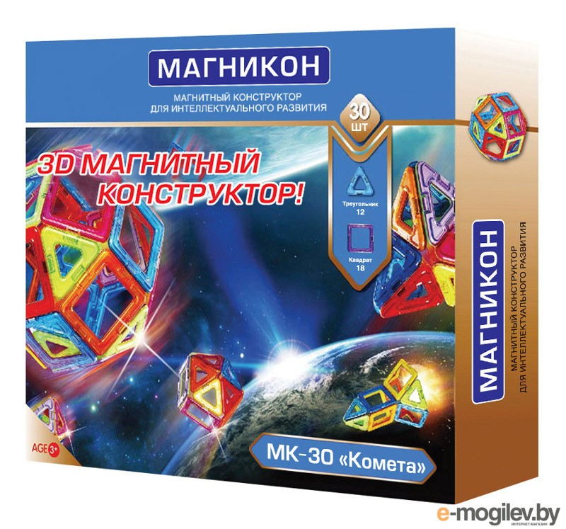 развитие Магникон Новичок МК-30 Комета