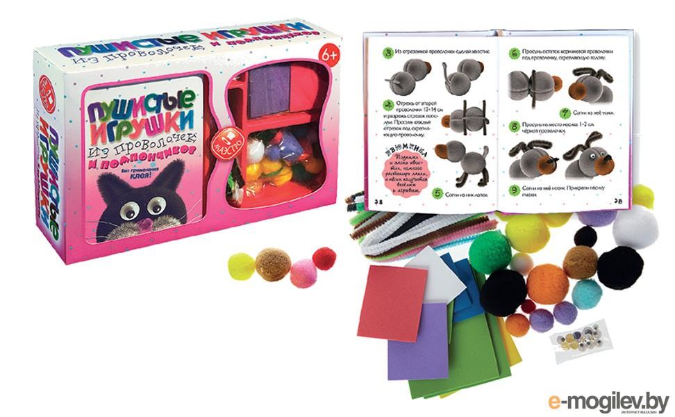 развитие МАЭСТРО Пушистые игрушки из проволочек и помпончиков