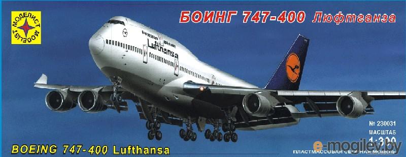 развитие Моделист Боинг 747-400 230031