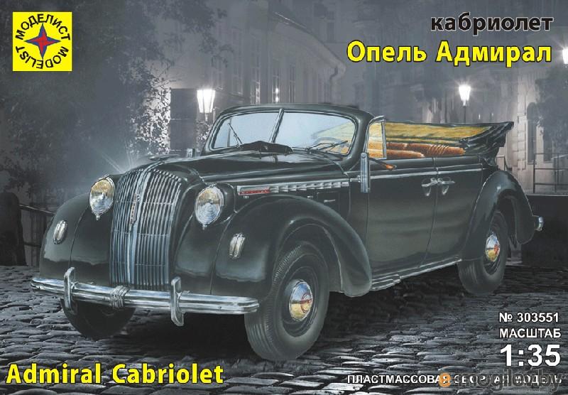развитие Моделист Кабриолет Опель-Адмирал 303551