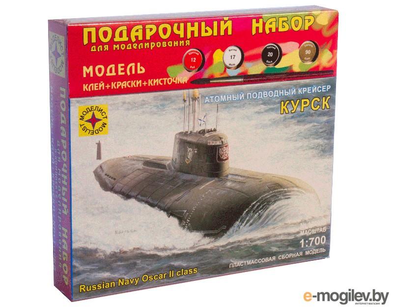развитие Моделист Крейсер Курск ПН170075