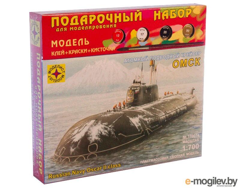 развитие Моделист Крейсер Омск ПН170074