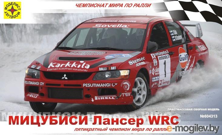 развитие Моделист Мицубиси Лансер WRC 604313
